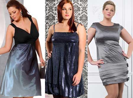 платья на выпускной 2013 для полных девушек